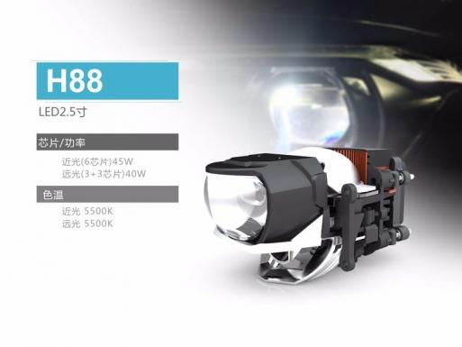 恒威激光大灯H88