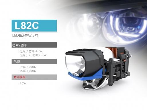 恒威激光L82C