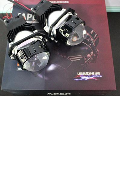 APEX LED透镜